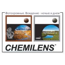 Линзы для очков Фотохром Neolook 1.60 Sp Signature Vii Shmc (Brown/Grey)