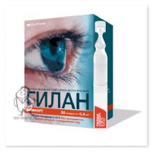 Капли глазные Гилан Комфорт 0.4 мл N10